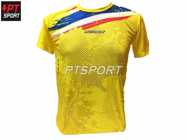 เสื้อกีฬาคอกลม รุ่น MD908 สีเหลือง