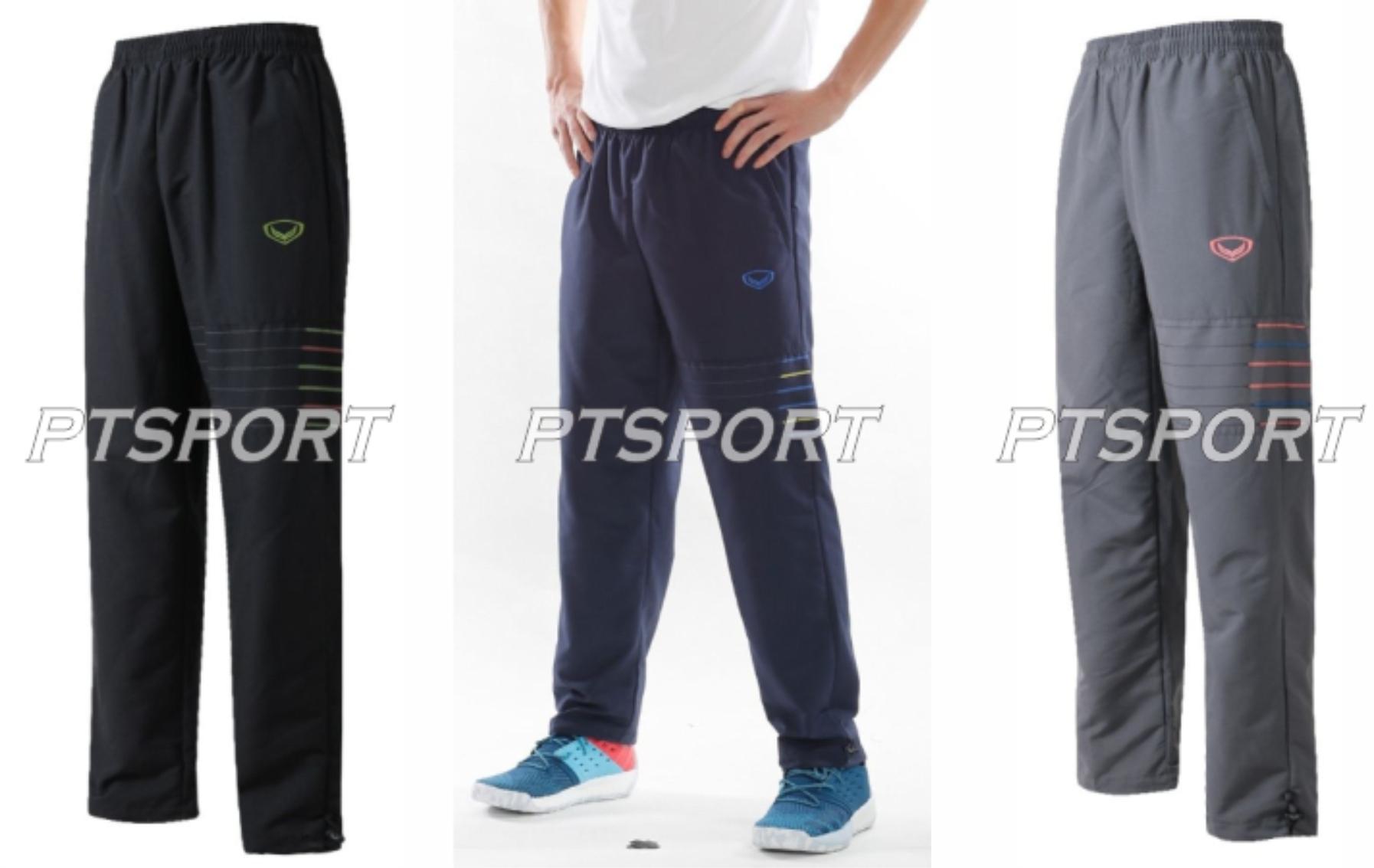 GRAND SPORT กางเกงกีฬา กางเกงผ้าร่มขาปล่อย กางเกงแทร็คสูท 010-199