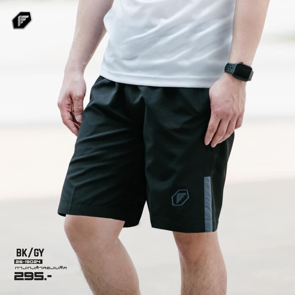 PEGAN กางเกงลำลองขาสั้นผ้าร่มเบสิค รุ่น 26-19024 สีดำเทา