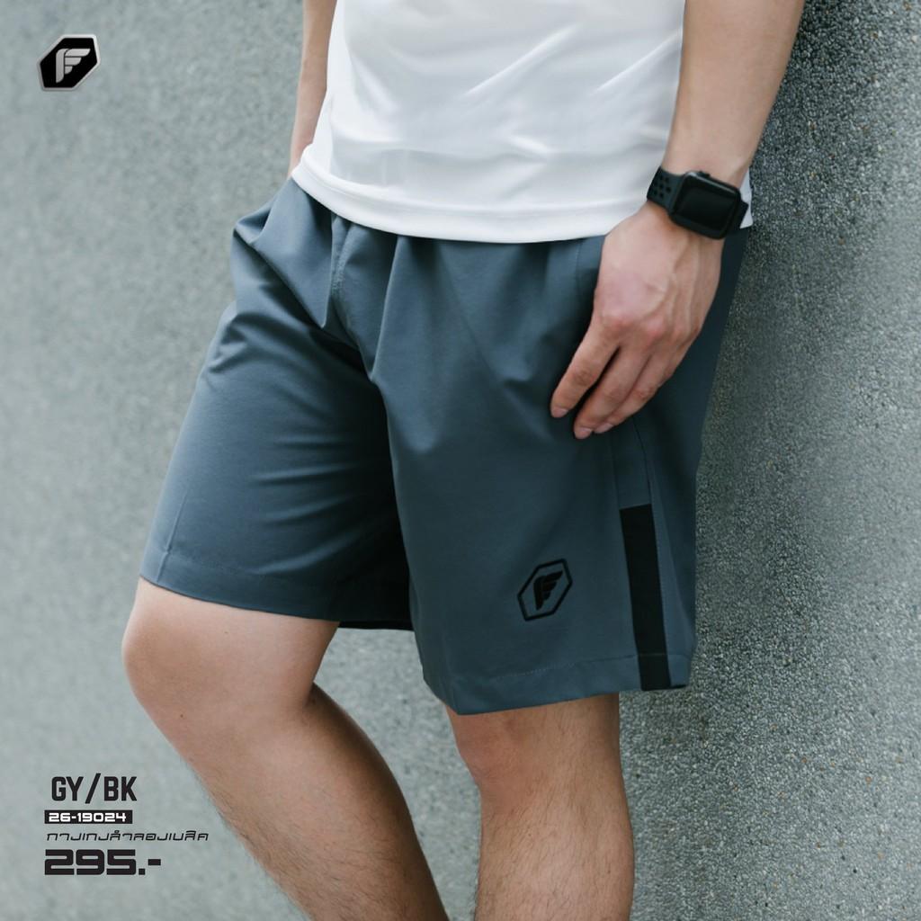 PEGAN กางเกงลำลองขาสั้นผ้าร่มเบสิค รุ่น 26-19024 สีเทาดำ