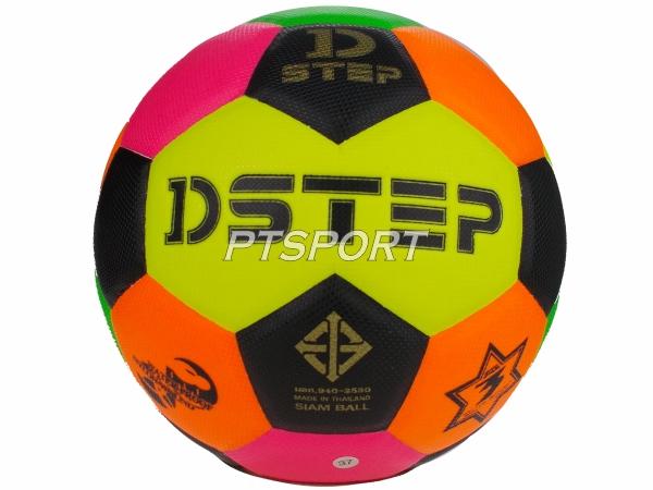 ลูกฟุตบอล หนังอัดสลับสี เบอร์3 Football D-STEP PVC DB-11104 หลากสี