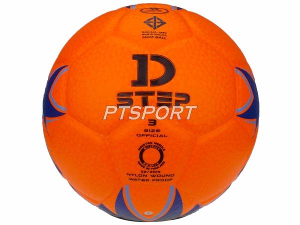 ลูกฟุตบอลหนังอัดพีวีซี (PVC) D-STEP DB-11301 เบอร์3