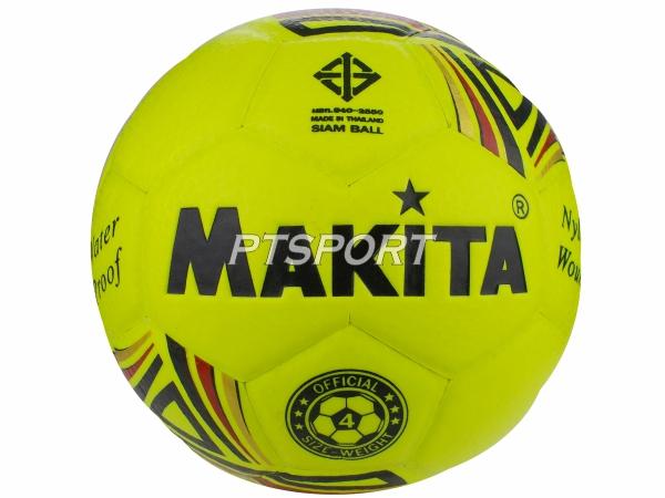ลูกฟุตบอลหนังอัด Football MAKITA สีเหลือง