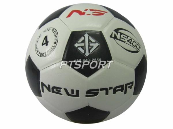 ลูกฟุตบอลหนังอัดนิวสตาร์ FBT ขาวดำ NO.4