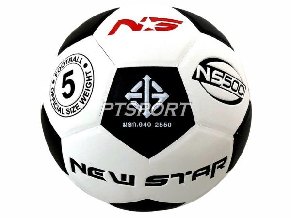 ลูกฟุตบอลหนังอัดนิวสตาร์ FBT ขาวดำ NO.5