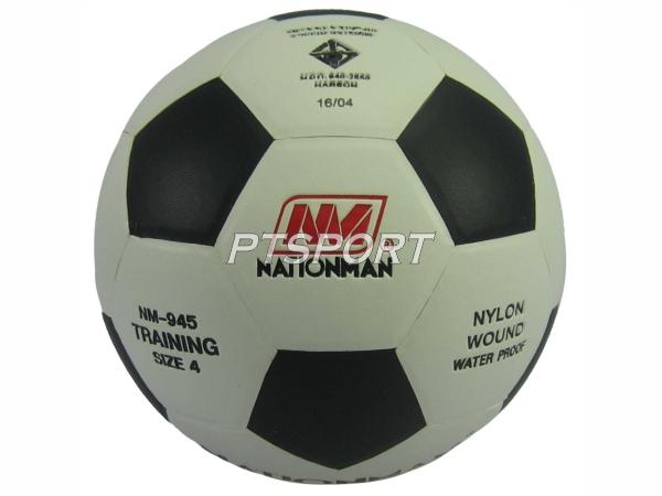 ลูกฟุตบอลหนังอัด Nationman 945 ขาวดำ เบอร์ 4