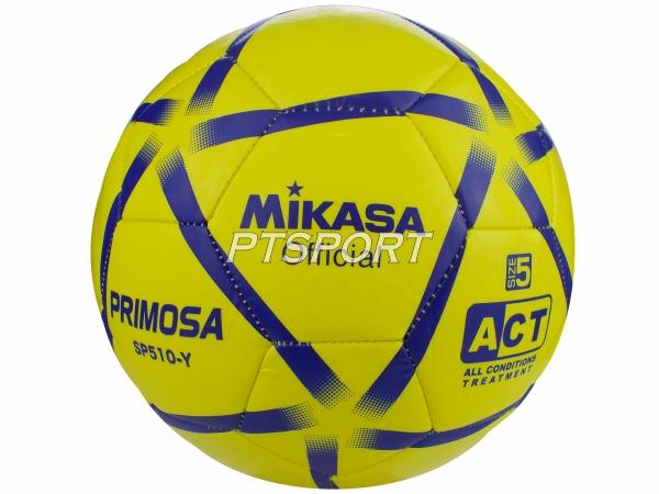 MIKASA SP510 ฟุตบอลหนังเย็บ TPU คุณภาพหนังนิ่ม สีเหลือง