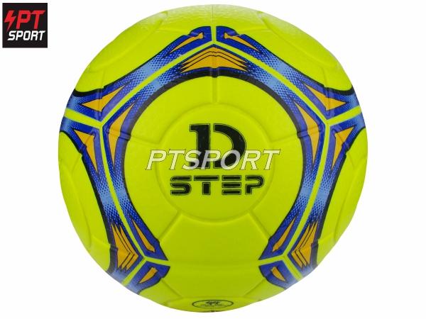 ลูกฟุตซอล หนังอัด D-STEP 21108 เบอร์3.5 สีเหลือง