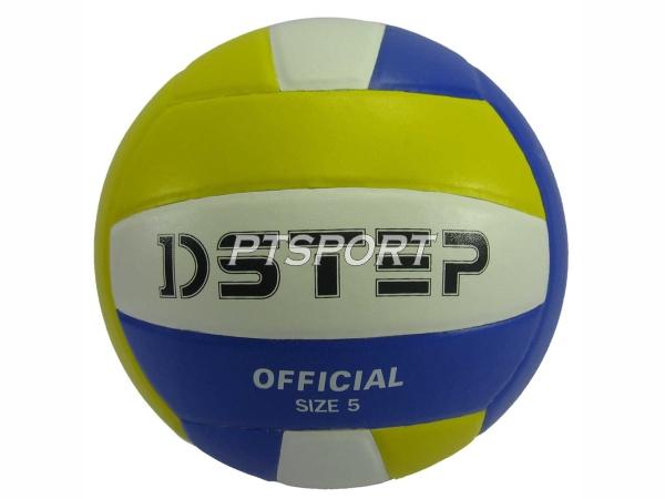 ลูกวอลเลย์บอลหนังอัด หนังเคลือบ PU คุณภาพหนา 1.5 มิล D STEP DB-31101
