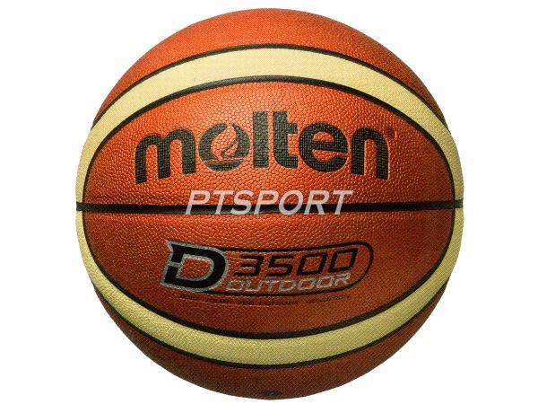 ลูกบาสเกตบอล MOLTEN B7D3500 สีส้ม (ของแท้100%) แถมฟรีเข็มสูบบอล+ตาข่ายใส่บอล เบอร์ 7