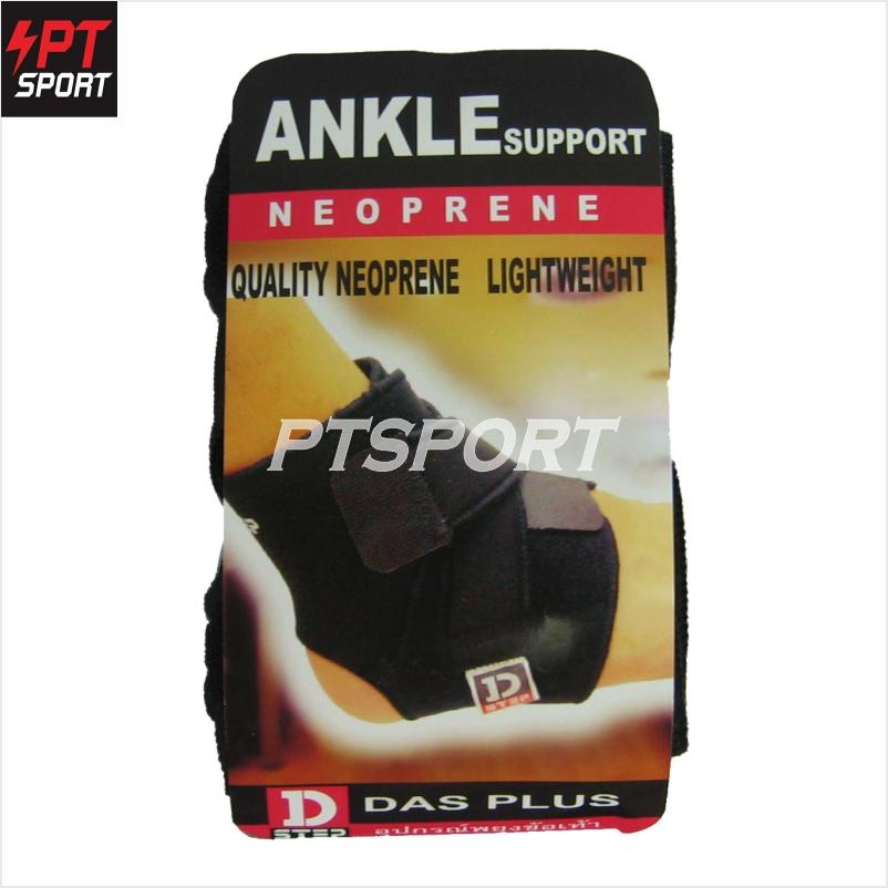 อุปกรณ์พยุงเท้า D-STEP DAS Plus