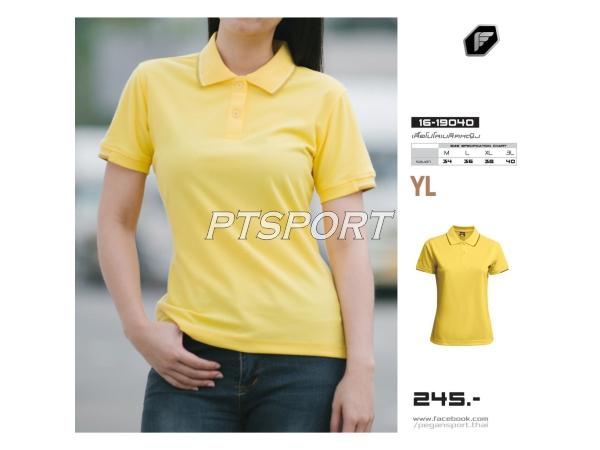 PEGAN 16-19040 เสื้อโปโลตัดต่อ หญิง สีเหลือง