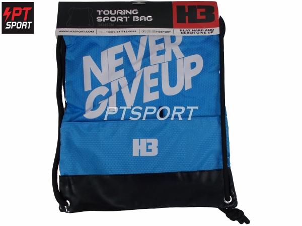 กระเป๋าหูรูด รุ่นคลาสสิค H3